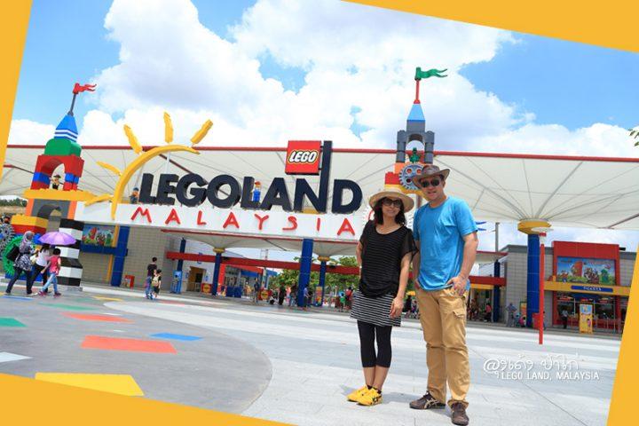 สวนสนุก LEGO LAND อาณาจักรตัวต่อโมเดล แห่งแรกในเอเชีย